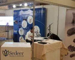 Medical Equipment Distributors In Qatar